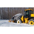 snow blowers for wheel loaders